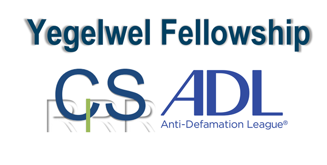 Anti-Defamation League | Applications Now Being Accepted for